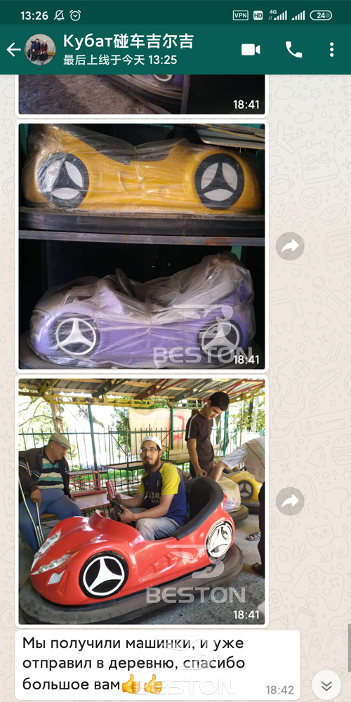 customer feedback of battery powered bumper cars